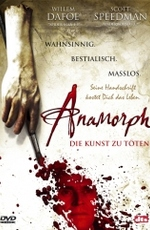 Анаморф / Anamorph