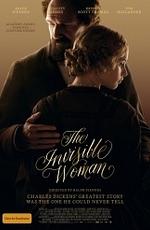 Невидимая женщина / The Invisible Woman 2013