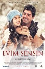Ты, мой дом / Evim Sensin (2012)