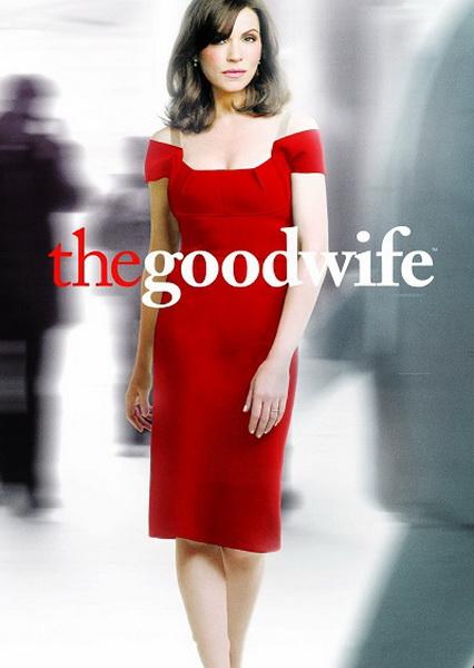 Хорошая жена / The Good Wife (6 сезон/2014) 1,2,3 Cерия