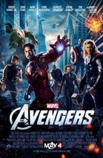 Мстители / The Avengers (2012)
