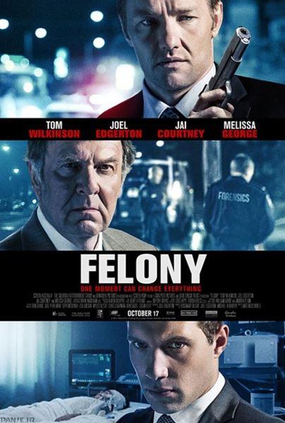 Особо тяжкое преступление / Felony (2013)