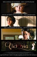 Виктория: История любви / Victoria
