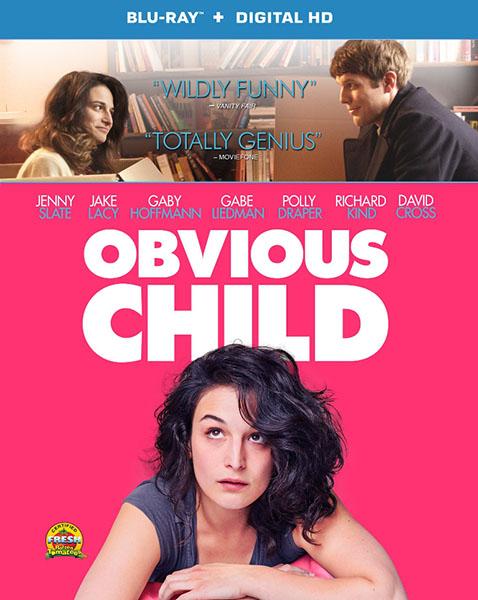 Свой ребенок / Obvious Child (2014)