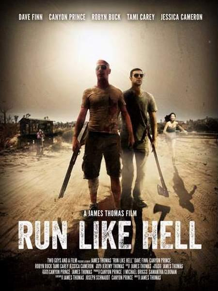 Сматывайся отсюда к черту / Run Like Hell (2014)