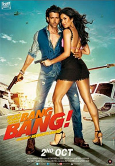 Пиф-паф / Bang Bang (2014)