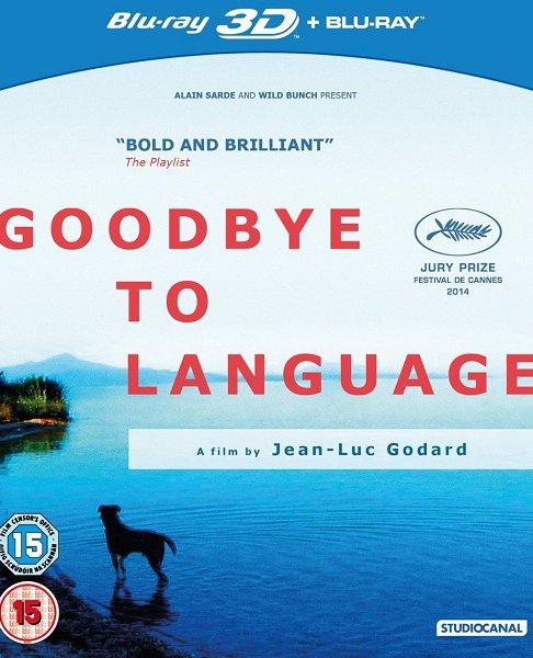 Прощай, речь 3D / Adieu au langage (2014)