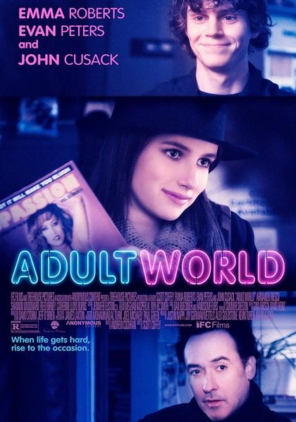Взрослый мир / Adult World (2013)