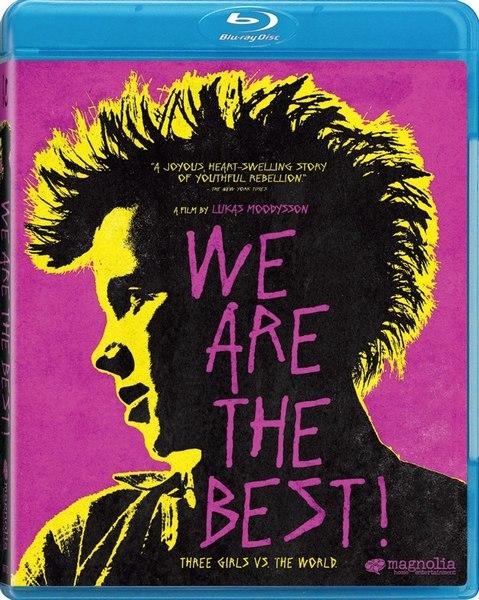 Мы – лучшие! / Vi ar bast! (2013)