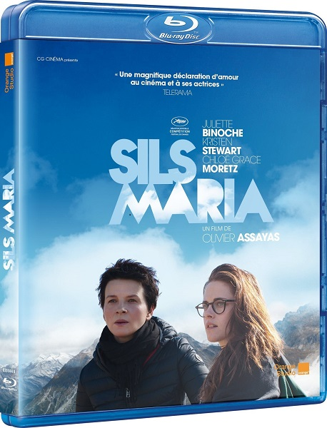 Зильс-Мария / Clouds of Sils Maria (2014)