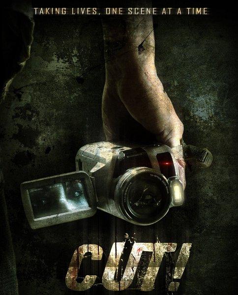 Снято! / Cut! (2014)