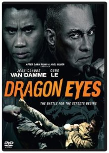 Очи дракона / Dragon Eyes (2012)